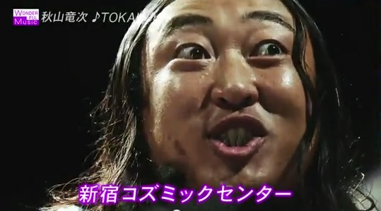 TOKAKUKA 都か区か ロバート秋山 PV オモクリ監督