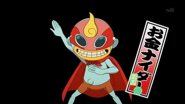 ゲームアニメ 妖怪ウォッチ 47話 感想 お金ナイダー うんちくま じんめん犬 ツチノコ