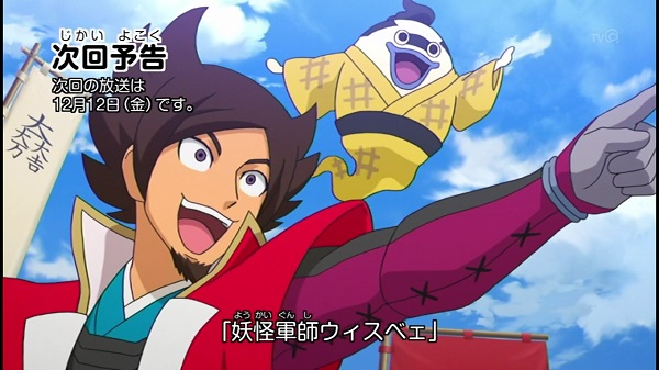 ゲームアニメ 妖怪ウォッチ 47話 うんちく魔 ニャーKB ミケケ うんち食う