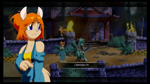 PS4 Dust An Elysian Tail プレイ日記 感想 ゲーム