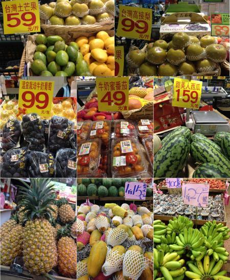 果物4450