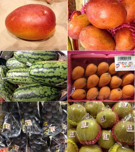 果物3450
