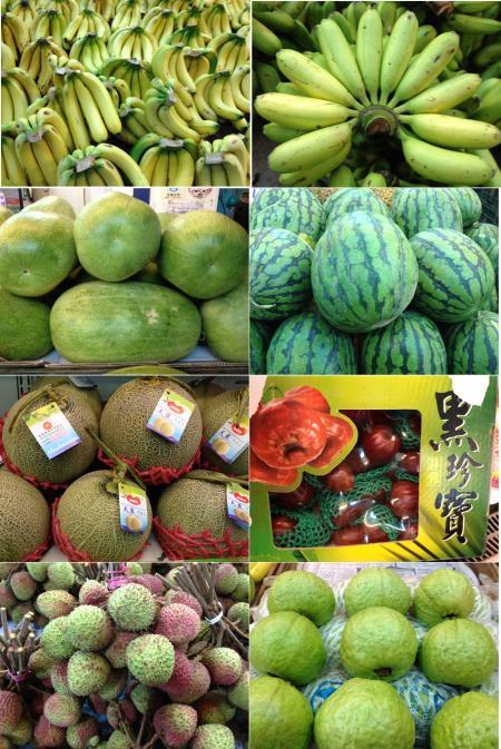 果物1450
