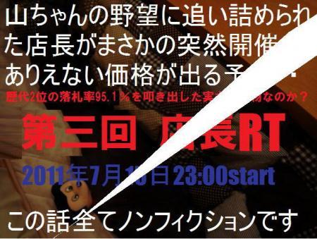 DSC066382[1]_convert_20110715093634