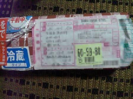 GRL_0138_convert_2011070417.jpg