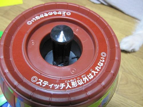 043-2_20111228211343.jpg