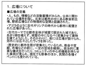 IMG_0004_2.jpg