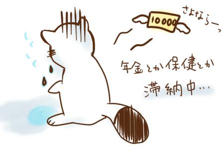12_0520.jpg