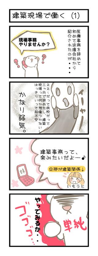 12_0526.jpg