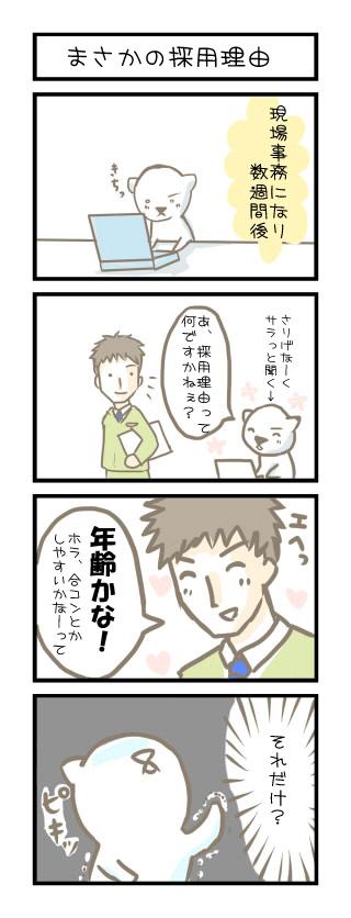 12_0529.jpg