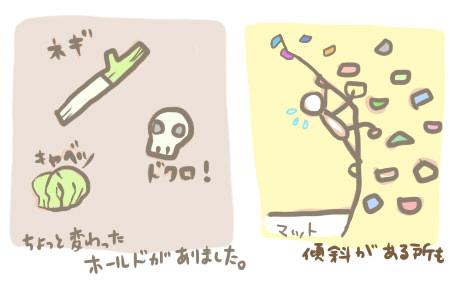 12_0602.jpg