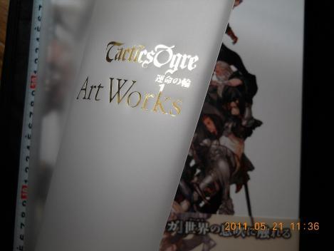 タクティクスオウガ 運命の輪 Art Works (画集) 半透明カバー