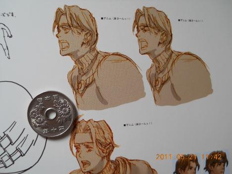 タクティクスオウガ 運命の輪 Art Works (画集) 姉さーんッ!x3