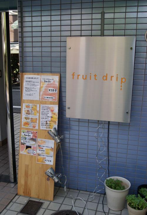 fruitdrip3.jpg