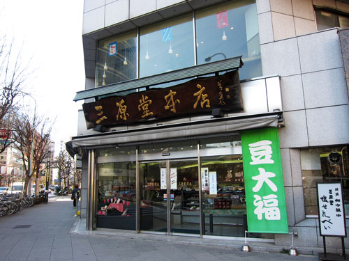 miharado3.jpg