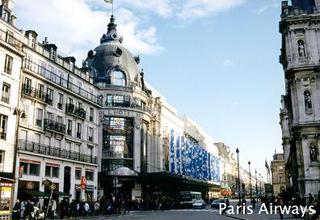 BHV パリ パリ市役所