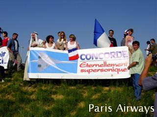 コンコルド パリ