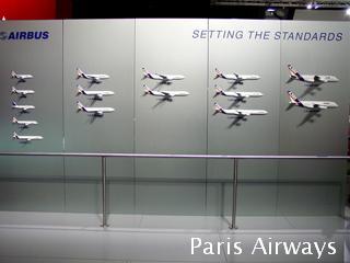 パリ航空ショー エアバス