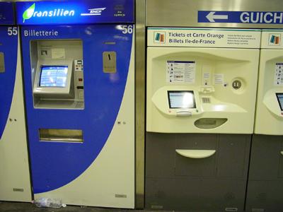 自動券売機 パリ メトロ