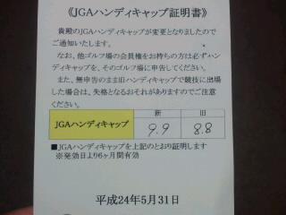 10_20120612162859.jpg