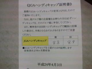 1_20120406084550.jpg