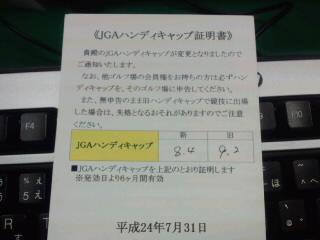 1_20120804082953.jpg