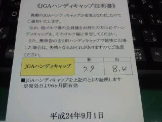 1_20120911093431.jpg
