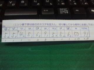 2_20120509164013.jpg