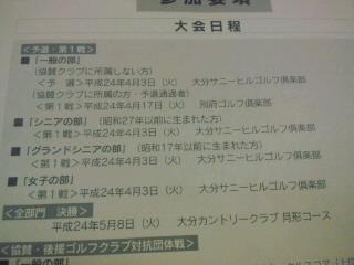 3_20120222074049.jpg