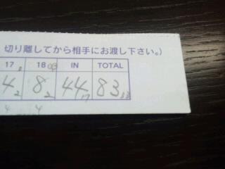 4_20120419123800.jpg