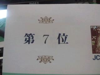 4_20120706074151.jpg