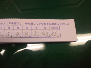 5_20120405150758.jpg