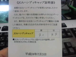 5_20120711081742.jpg