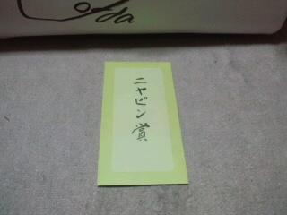 9_20120427085642.jpg