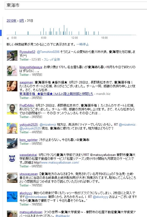 kensaku_google.jpg