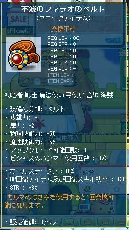 Maple120401_102321.jpg