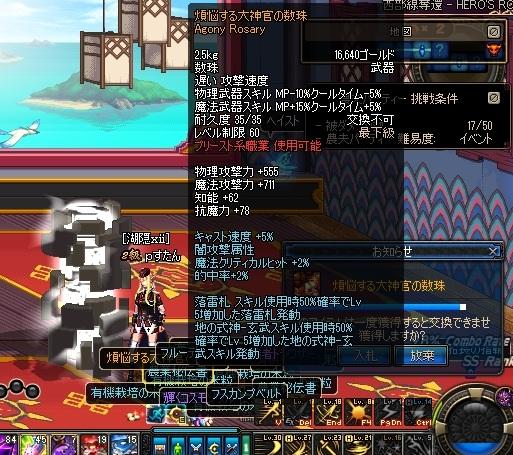 ScreenShot2012_0410_173156327.jpg