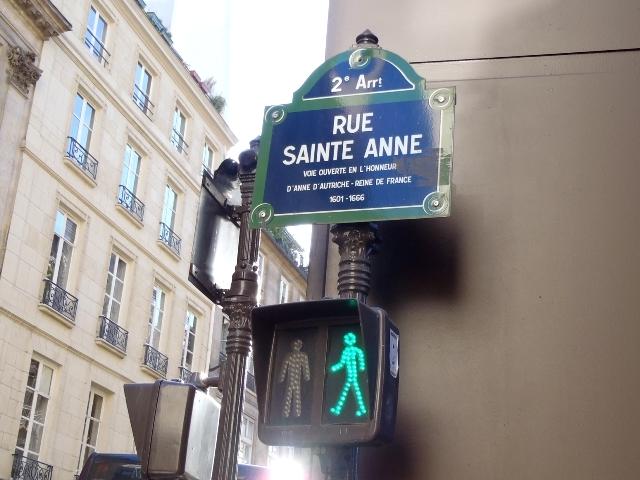 サンタンヌ通り