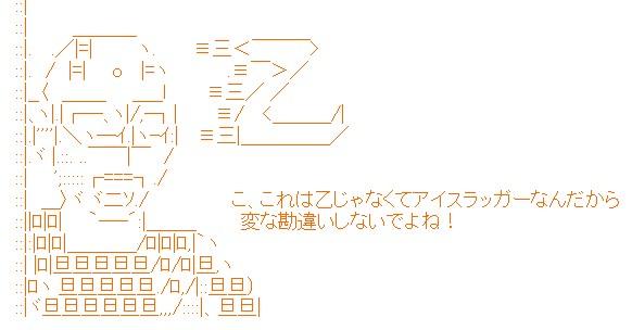 2010y08m10d_072948080.jpg