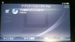 DSC_0030_convert_20120604024120.jpg