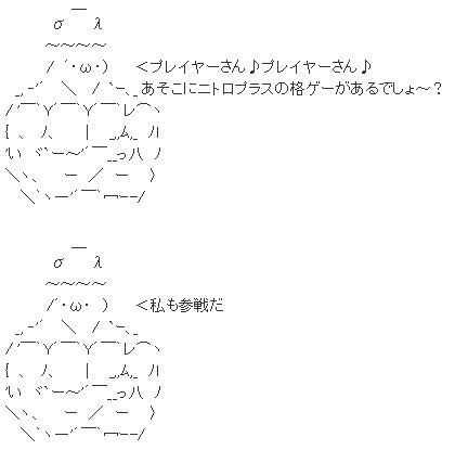 20141211NP (1)