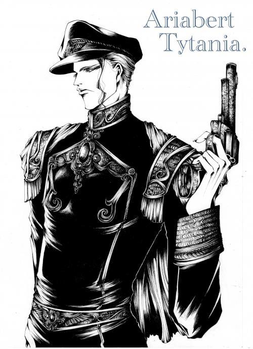 軍服ari