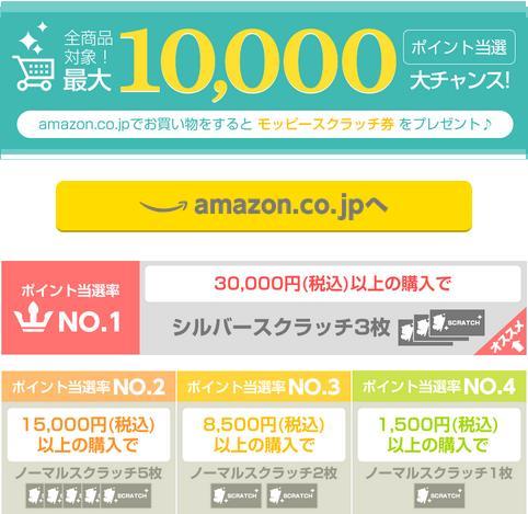 Amazon_20140919211222efb.jpg