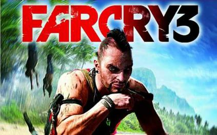 1far-cry-3-cover.jpg