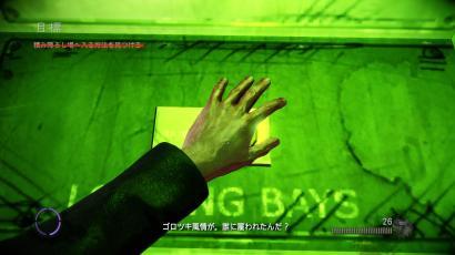 2012-09-05_00014_convert_20120930020545.jpg