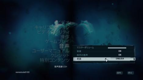 2012-11-30_00048.jpg