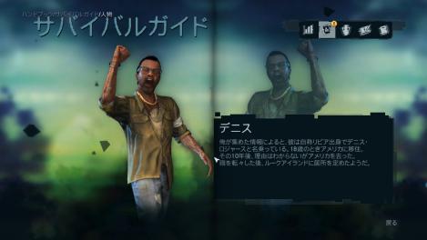 2012-12-01_00030.jpg