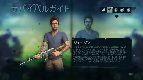 2012-12-01_00031.jpg