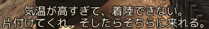 繧ュ繝」繝励メ繝」ht_convert_20120909013049