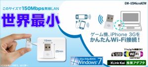 wireless usbadapter